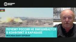 Почему Москва не может помочь урегулировать конфликт в Карабахе