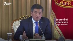Kyrgyz President Sooronbay Jerenbekov: 'How Can We Interfere In The Internal Affairs Of China?'