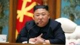 Куда пропал председатель Ким: лидер Северной Кореи не появлялся на публике уже две недели