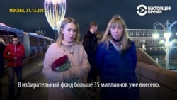 Интервью Ксении Собчак Настоящему Времени о величине избирательного фонда и планах после выборов