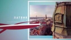 Балтия: как Литва, Латвия и Эстония борются с коронавирусом