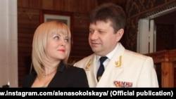 Алена Сокольская и Александр Козлов
