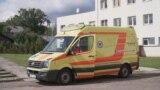latvia medicine videograb