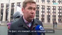 Адвокат Илья Новиков на митинге за освобождение политзаключенных в Москве
