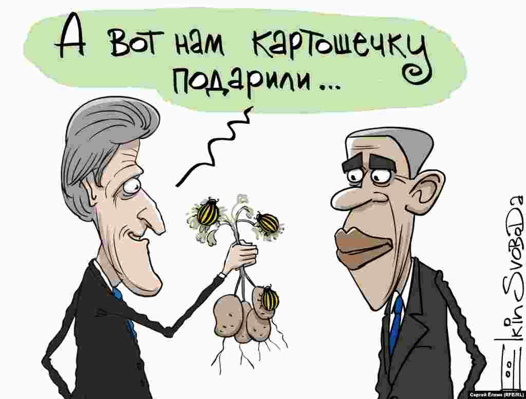 Карикатура к визиту госсекретаря Джона Керри в Сочи