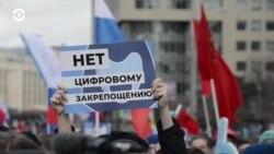 """Главное: задержания на митингах и катастрофа """"Боинга"""""""
