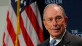 Америка: Блумберг идет в президенты