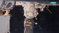 """Российские космонавты 8 часов искали дыру во внешней обшивке """"Союза"""""""