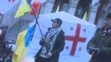 Почему грузины поддерживали Евромайдан
