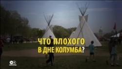 Герой или поработитель индейцев? Почему в США больше не хотят праздновать День Колумба