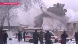 Первые три часа после трагедии: корреспондент Настоящего Времени с места падения самолета