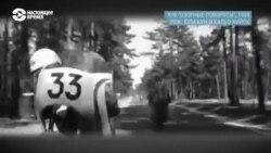 Балтия. Эстония – страна гонщиков