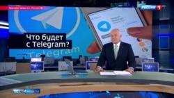 Почему блокировка Telegram ничего не изменит – отвечают эксперты