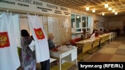 Выборы в Госдуму в РФ, сентябрь 2016 года