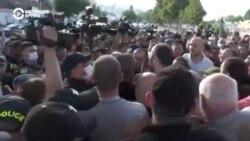 """На акции противников """"Тбилиси прайда"""" задержали 20 человек"""