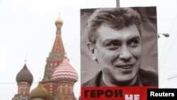 Портрет убитого Бориса Немцова на памятной акции в Москве 1 марта