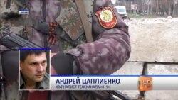 """Боевики готовят наступление в Донецке - журналист телеканала """"1+1"""""""