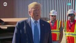 Америка: Иран грозит США и Трамп против Калифорнии