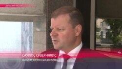 """""""Он прибыл в Литву и попросил убежища, у него есть действующая литовская виза"""""""