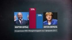Меркель против Шульца. Как может повлиять на политику Германии смена канцлера