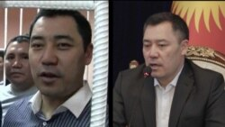 Sadyr Japarov: From Convicted Kidnapper To Kyrgyz President?