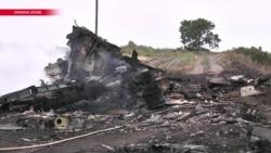 Нидерланды и Австралия обвинили Россию в крушении рейса MH17