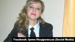 Ірина Ноздровськa, фото facebook