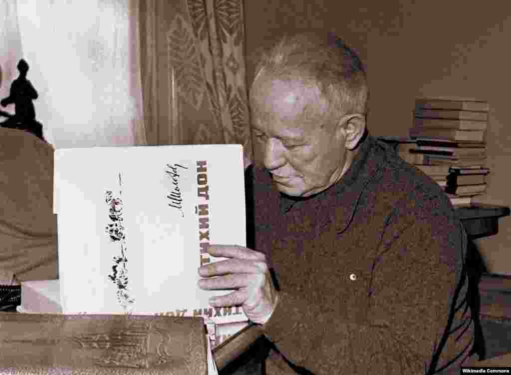 Михаил Шолохов. Нобелевская премия по литературе 1965 года