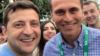 """В Украине предложили назначить губернатором комика и бывшего ведущего """"Евровидения"""". Вот что он сам говорит об этом"""