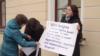 В Петербурге прошел пикет в память о погибшем 5-месячном ребенке