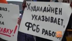В Петрозаводске арестованы Ольга Залецкая и Ольга Корнилова