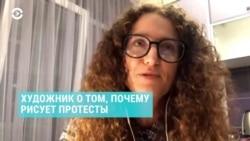 Красно-белые картины белорусского протеста художницы Анны Редько