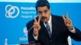 Помогает ли Россия Мадуро. Вечер с Тимуром Олевским