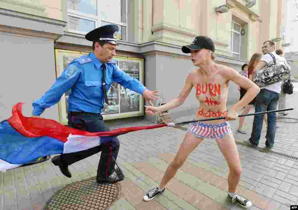 Акция в поддержку российского оппозиционера Алексея Навального. Киев, июль 2013 года