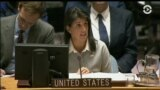 Америка: Совбез ООН обсуждает ситуацию вокруг Иерусалима