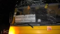 Порошенко объявил о начале мобилизации в ответ на обстрел автобуса под Донеком