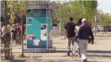 kazakhstan election promo video grab