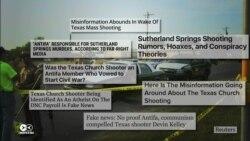 Техасский стрелок: три фейка, облетевшие интернет