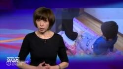 Настоящее время - Азия. Эфир 20 января 2016