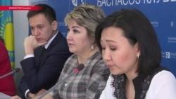 """Телефон 150: в Казахстане открыли """"горячую линию"""" по домогательствам"""