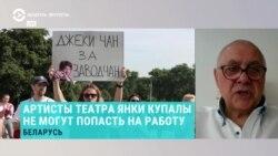 Глеб Павловский – о возможности России выступить модератором в разрешении ситуации в Беларуси