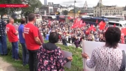 КПРФ против реформы. В России прошли митинги против повышения пенсионного возраста