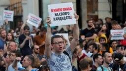 Участники акции протеста, требующие регистрации оппозиционных кандидатов на выборах в Мосгордуму. Июль 2019 года. Фото: Reuters