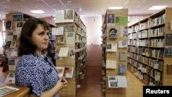 Библиотека Украинской литературы в Москве