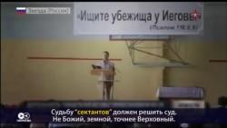 """""""Опасные сектанты"""" для картинки государственных каналов. Как московских студентов представили """"Свидетелями Иеговы"""""""