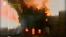 25 лет битве за Сухуми. Вечер с Тимуром Олевским