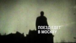 Призраки коммунизма: две истории, две страны, два разочарования