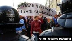 Демонстрация против повышения пенсионного возраста в России. Ноябрь 2018 года