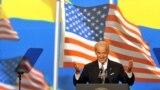 US Vice President Joe Biden addresses an audience in Kyiv, Ukraine on July 22, 2019.