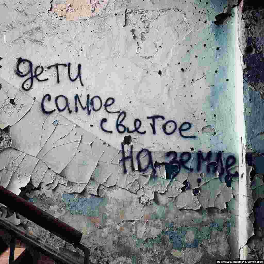 """Children are the brightest thing on earth!"" reads a message on the school walls. Quite young children, who today remember nothing about the terrorist attack, were also among the hostages. ""I went with my grandmother and mother to my sister's first day of school, and was left all alone,"" said Astimir Kundukhov, who was taken hostage at the age of two."